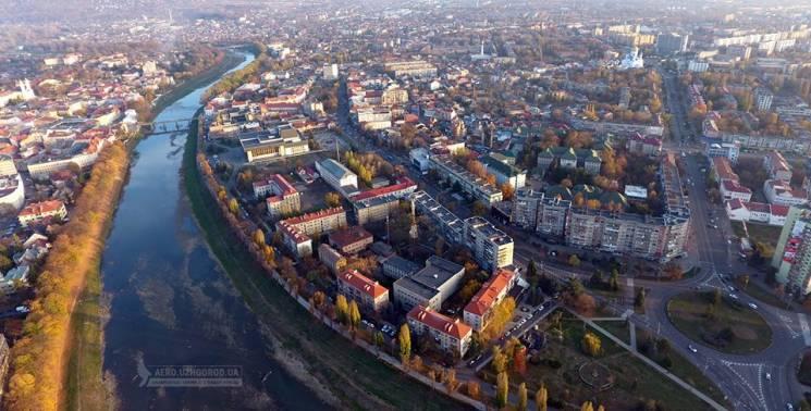 Яким неочікуваним є осінній Ужгород з незвичного ракурсу (ФОТО)