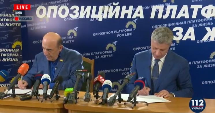 Пророссийские силы заключили соглашение об объединении