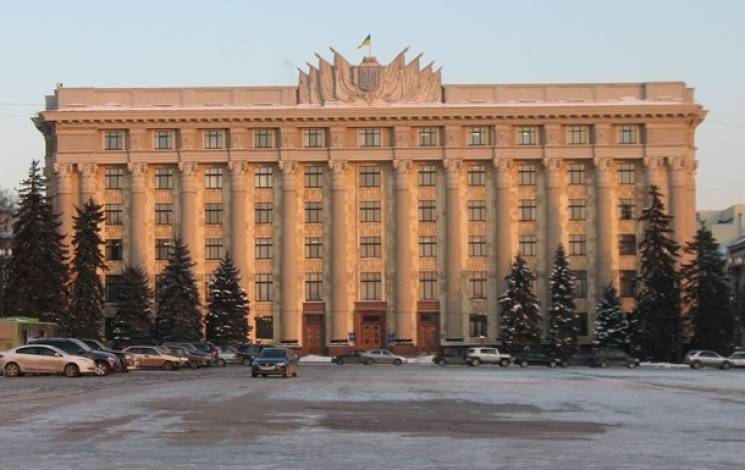 Стало відомо, коли депутати прийматимуть бюджет Харківщини на 2019 рік