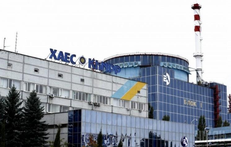 """Дочка """"Росатому"""" поставить на ХАЕС обладнання майже на 3,7 млн євро"""