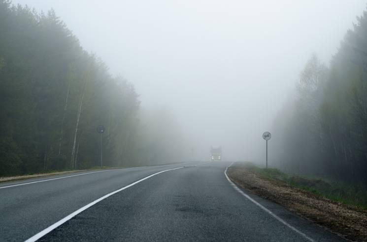 Штормове попередження: Закарпаття вкриють тумани