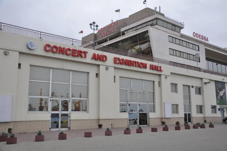 В Одеському порту реконструюють концертно-виставкову залу та площу перед Морвокзалом