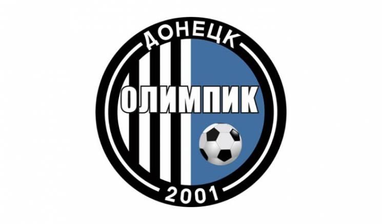 Донецький футбольний клуб круто привітав фанатів з Днем української мови (ВІДЕО)
