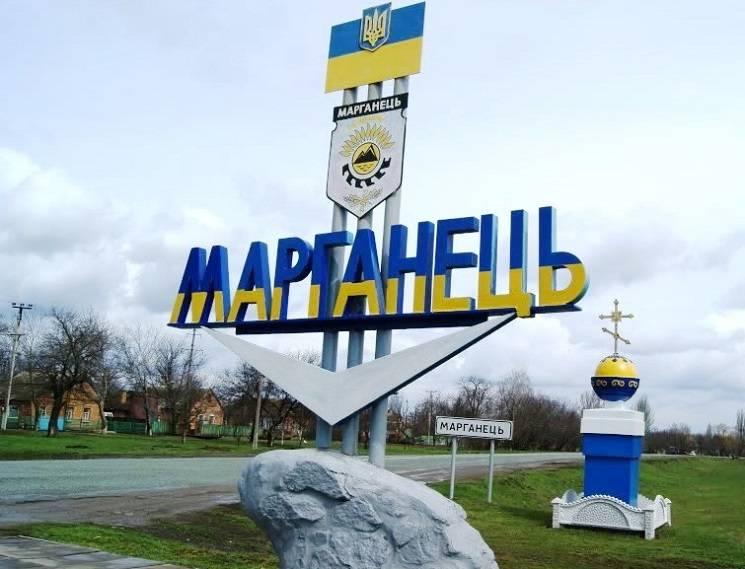 На Дніпропетровщині ціле місто на кілька годин залишилося без світла (ФОТО)