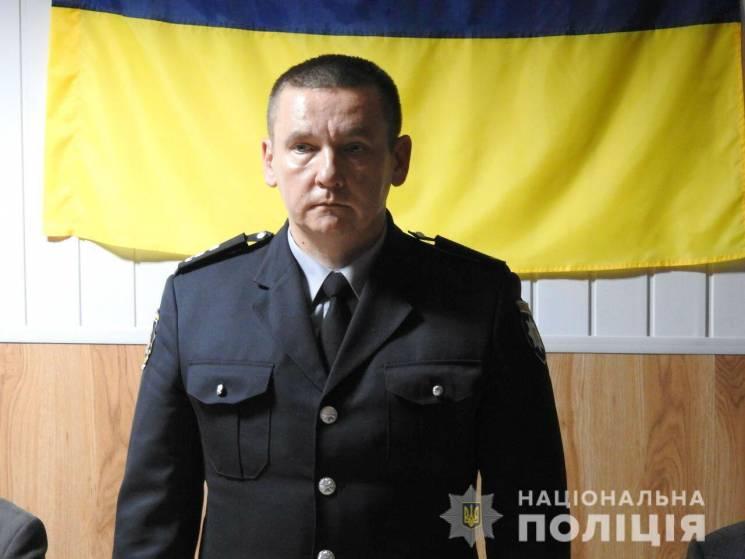 Мелітопольський полісмен очолив райвідділ у Запоріжжі (ФОТО)