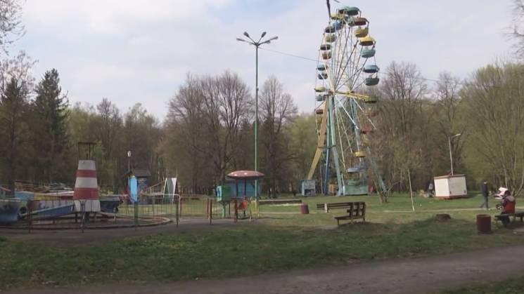 Львів'яни у Хмельницькому взялися модернізувати парк ім.М.Чекмана