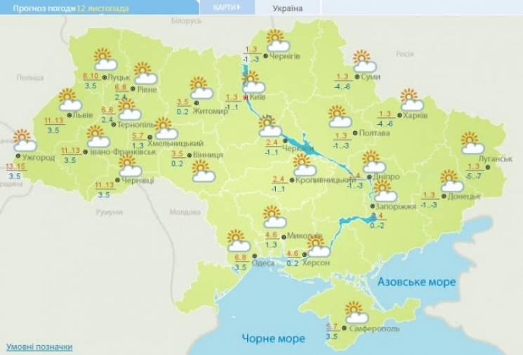 В Україну насувається зима (КАРТА)