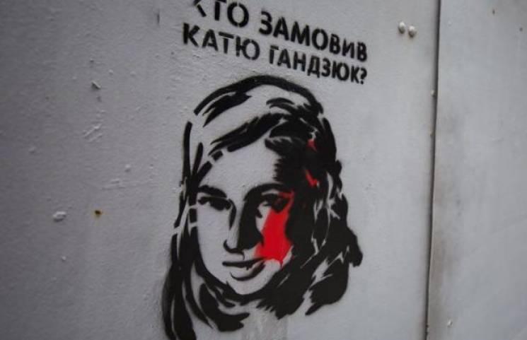Вбивство Гандзюк: В офіс активістів приїхала поліція
