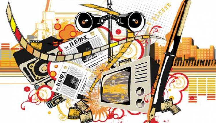 День працівників радіо, телебачення та зв'язку: Привітання, смс і листівки