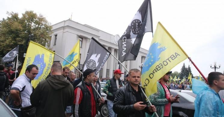 """Народний газ та розкуркулення: На яких гаслах """"євробляхери"""" поїдуть в Раду"""