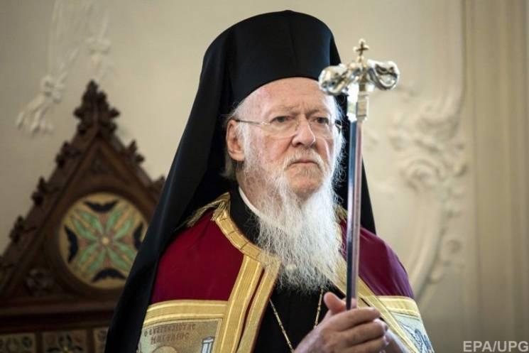 УПЦ МП офіційно відреклася від Варфоломія