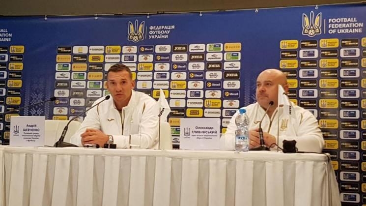 Тренер збірної України про Мальдіні в Києві та завдання на матчі з Словаччиною і Туреччиною