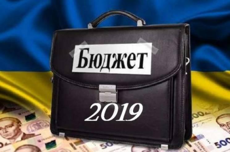 Кабмін схвалив проект бюджету-2019 до другого читання