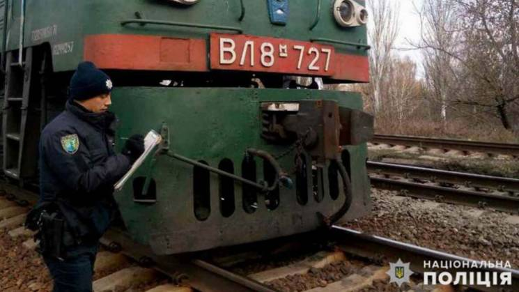 На Донеччині літній чоловік загинув під колесами поїзда: Підозрюють самогубство (ФОТО)
