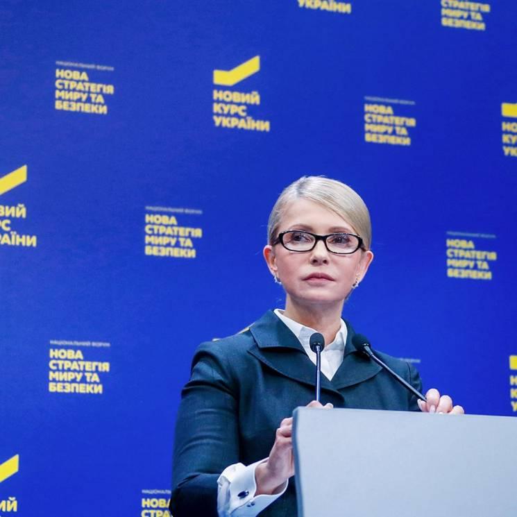 """Кішки-мишки: Чому Тимошенко затягує Садового і Гриценка у """"львівську четвірку"""""""