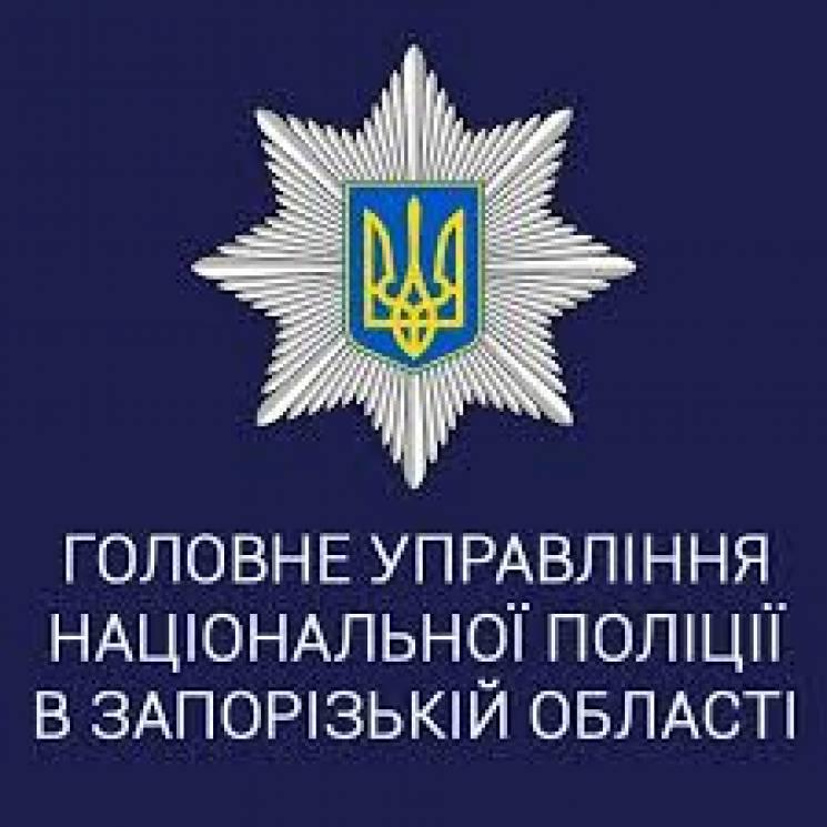Поліція кваліфікувала вибух у Запоріжжі як замах на вбивство