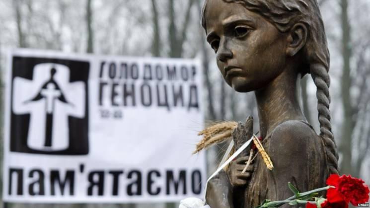 Американський Орегон визнав Голодомор геноцидом українців (ДОКУМЕНТ)