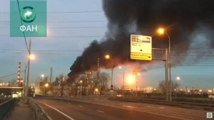 У Москві масштабно палає нафтовий завод (ФОТО, ВІДЕО)