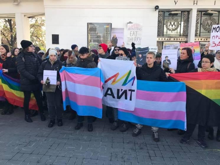 Активістка розповіла, як поліція зірвала трансмарш у Києві (ФОТО)