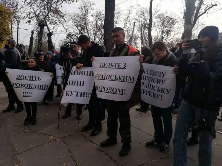 """""""Будьте с украинским народом"""": В Запорож…"""