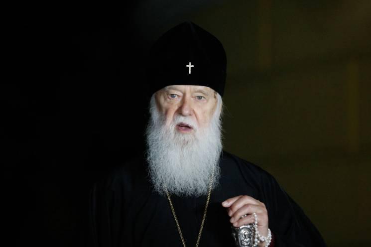 Об'єднавчий Собор у грудні: Коли Україна отримає Томос