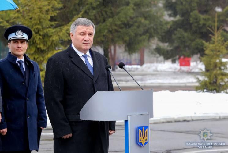 Україна може призупинити членство в Інтерполі, якщо його очолить Прокопчук, - Аваков