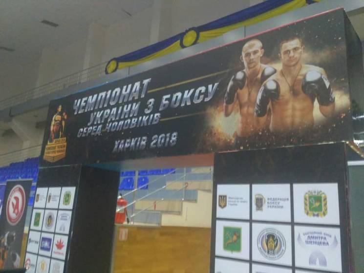 У Харкові з всеукраїнських змагань госпіталізували п'ятьох боксерів