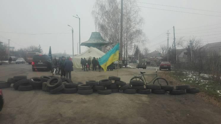 У Смілі на Черкащині люди перекрили дорогу (ВІДЕО)