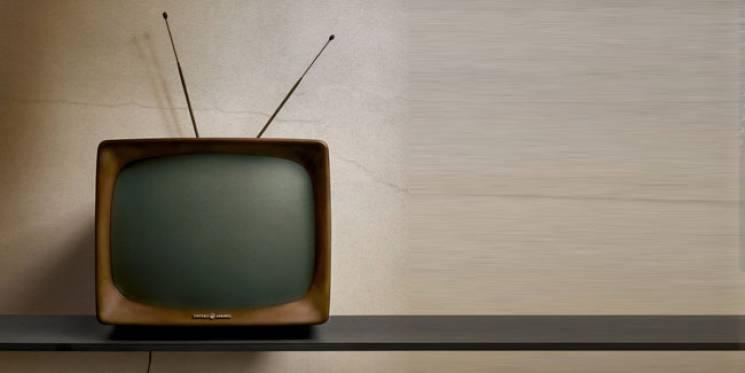 Всесвітній день телебачення: Привітання, смс і листівки