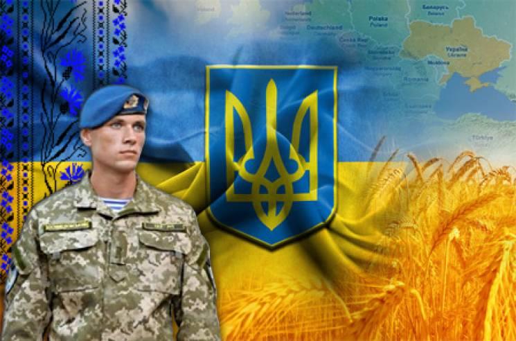 День Десантно-штурмових військ України: Привітання, смс і листівки