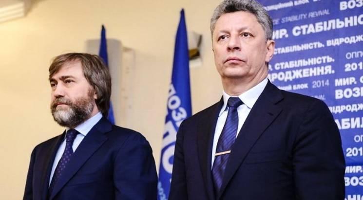 Бойку показали силу: Чи поховав Новинський кремлівський проект на виборах-2019
