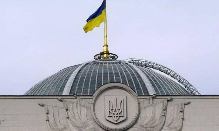 Народні депутати перейменували Кіровоградський у Кропивницький район