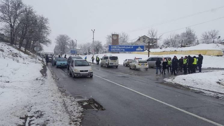 """На межі Хмельниччини та Буковини """"євробляхарі"""" перекрили рух транспорту (ФОТО)"""