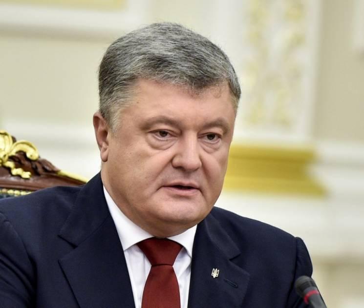 Порошенко започаткував День зовнішньої розвідки України