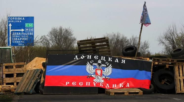 """В """"ДНР"""" засудили до страти і довічного """"донських казаків"""""""