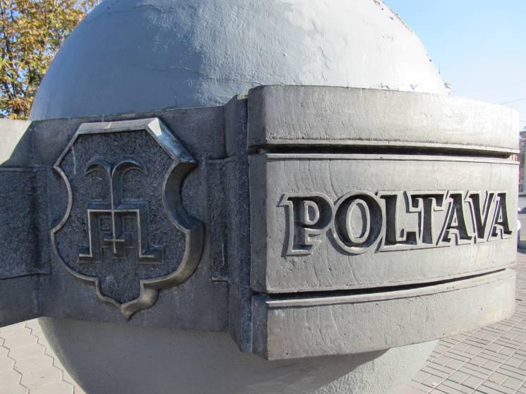 Black Friday, гумор-шоу та поетичні читання: Що робити у Полтаві на вихідних