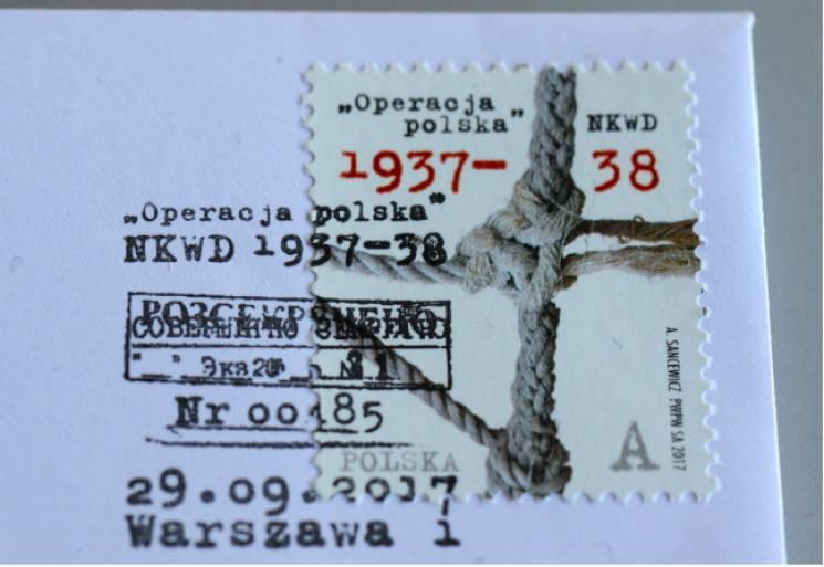 """Международную выставку о """"польской опера…"""