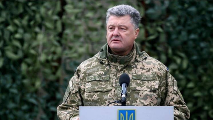 Порошенко підписав указ про введення воєнного стану (ДОКУМЕНТ)