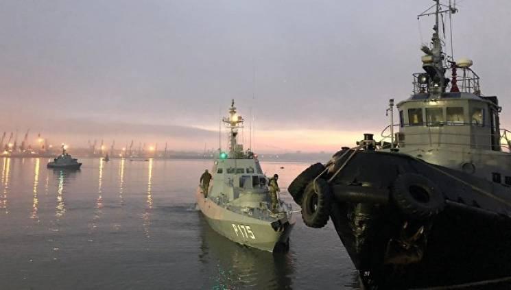Росія показала захоплені українські кораблі (ФОТО, ВІДЕО, ОНОВЛЕНО)
