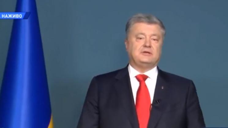 Порошенко звертається до українців щодо…
