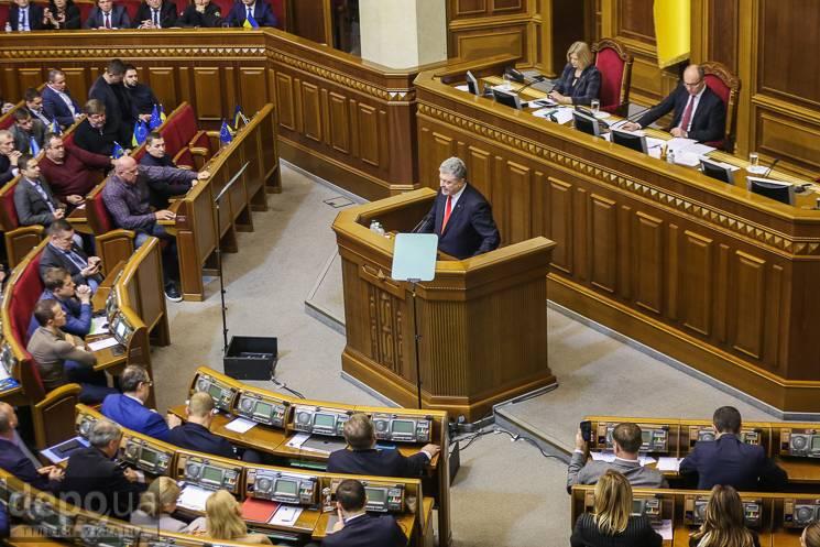 10 областей і вибори на 31 березня: Як Рада голосувала за воєнний стан (ФОТО, ВІДЕО)