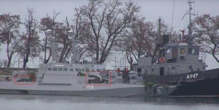 """ФСБшники """"злили"""" ЗМІ відео підходу украї…"""