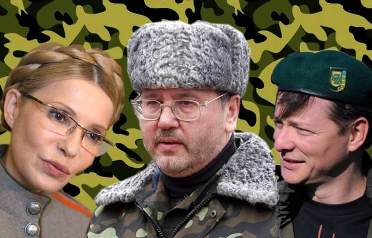 Тимошенко, Ляшко или Гриценко: Кто первы…