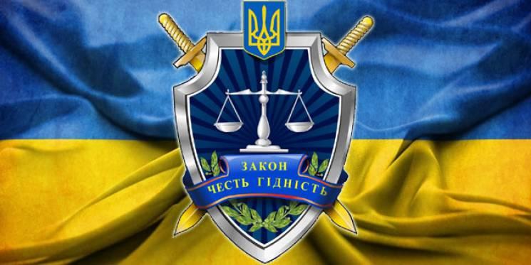 День працівників прокуратури України: Привітання, смс і листівки, 1 грудня,  яке сьогодні свято