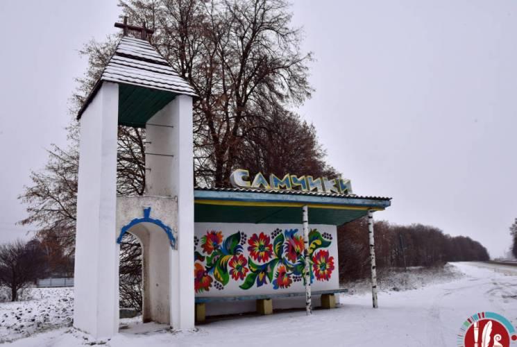 Удивительные Самчики: Село на Хмельнитчи…