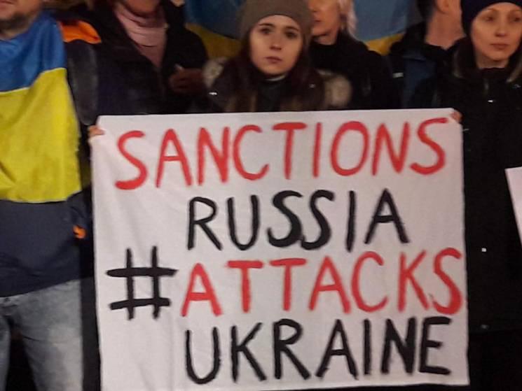 У Парижі протестують проти атаки Росії на українські судна і вимагають сакцій (ФОТО)