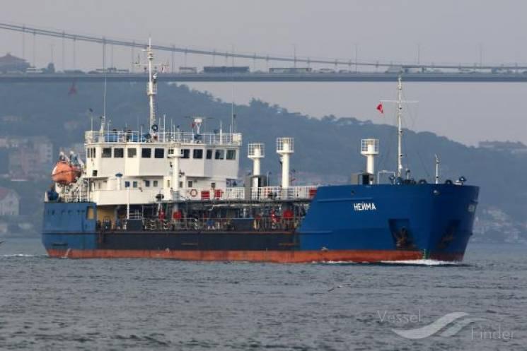 Оприлюднено список російських кораблів, які блокували Керченську протоку
