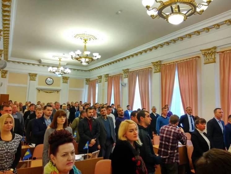 Зі скандалами та ультиматумами у Полтаві розпочалась чергова сесія міської ради (ТРАНСЛЯЦІЯ)