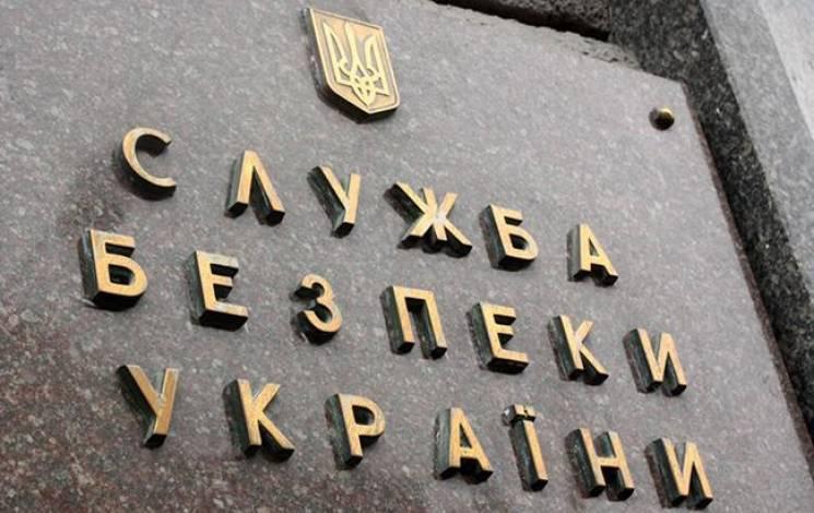 СБУ перехопила переговори ФСБшників, які таранили українські кораблі на Азові (ВІДЕО)