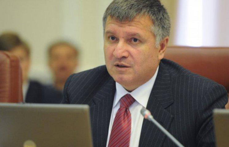 Аваков просить українців перестати бити «шуфричів» і «пилипишиних»